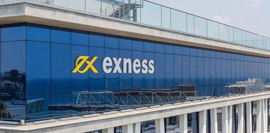 forex review - exness office
